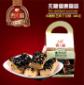 唐人福木糖醇芝麻千层酥