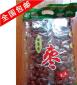 供应新疆红枣1000g 贵香妃新疆红枣新疆特产 建波食品