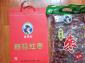 供应贵香妃阿克苏枣 新疆红枣枣子 建波食品 新疆特产包邮