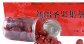 供应香枣博士 贵香妃枣博士 新疆红枣礼盒