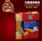 唐人福无蔗糖知心好礼(沙琪玛+燕麦酥)