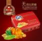 唐人福什锦蛋酥礼盒