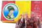 供应贵香妃顶级红枣 灰枣新疆枣 大枣新疆特产 建波食品